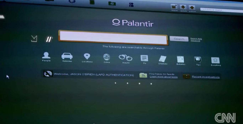 img-s-6-palantir-2014-06-18_0920